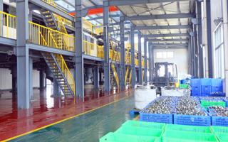 中频炉生产线